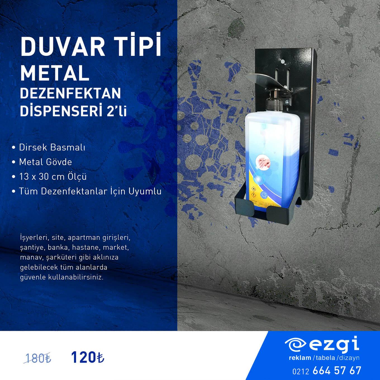 Duvar Tipi Metal Dezenfektan Dispenseri 2'li
